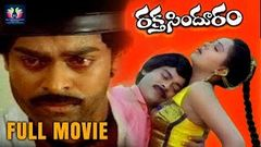 Rakta Sindhuram Telugu Full Length Movie | Chiranjeevi | Radha | TFC Films & Film News