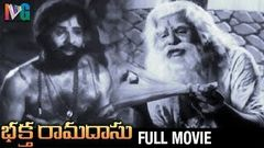 Bhakta Ramadasu Telugu Full Movie | Nagaiah | ANR | Anjali Devi | Telugu Movies | Indian Video Guru