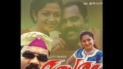 Malsaram - 2004 Full Malayalam Movie | Kalabhavan Mani | Karthika | Full Malayalam Movies