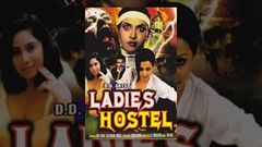 Ladies Hostel 1973: Full Malayalam Movie