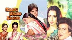 Maang Bharo Sajna (1980) | Hindi Drama Movie | Jeetendra Rekha Moushumi Chatterjee