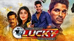 Main Hoon Lucky The Racer (Race Gurram) 2017 Full Hindi Dubbed Movie | Allu Arjun Shruti Hassan