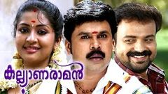 Meesa Madhavan Full Malayalam COMEDY Movie 2002 | Dileep Kavya Jagathy Sreekumar HD