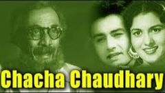 Chacha Chowdhury Hindi Full Length Movie I Raj Pranjpe | Shashikala | TVNXT HINDI Classics