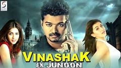 Vinashak Ek Junoon - Dubbed Hindi Movies 2016 Full Movie HD l Vijay Genelia Hansika