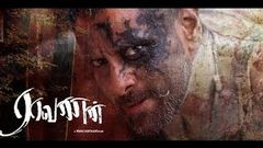 Latest Tamil Movie Villain - Full Movie