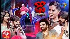 Dhee Champions | 26th August 2020 | Full Episode | ETV Telugu