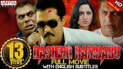 Dashing Player (2016) Telugu Film Dubbed Into Hindi Full Movie | Ravi Teja Trisha Krishnan