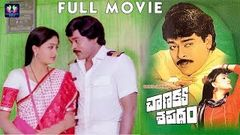 Chanakya Sapatham Telugu Full Movie | Chiranjeevi | Vijayasanthi | TFC Comedy