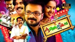 Janapriyan Malayalam Full Comedy Movie 2011 HD | Malayalam Full Movies