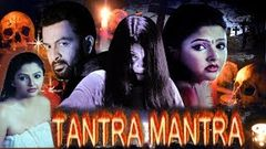 Tantra Mantra Full Movie | New Released Full Hindi Dubbed Movie | Prithviraj | New South Movie