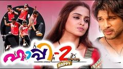 Happy 2 Happy 2010 Malayalam Full movie |