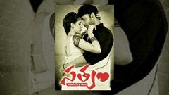Satyam Telugu Full Length Movie | Sumanth Genelia D& 039; Souzsa