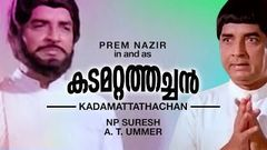 Kadamattathachan Malayalam Full Movie | Prem Zazir Old Movie | N P Suresh | Malayalam Horror Movie