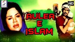 Aulea E Islam - Hindi Full Classic Movie