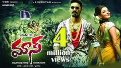 Maari tamil full movie 2015 { new}