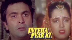 Inteha Pyar Ki 1992 Rishi Kapoor | Rukhsar Rehman | Emraan Khan | Movie