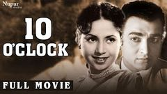 10 O& 039;Clock दस बजे (1958) Full Movie | Suresh, Geeta Bali | Classic Hindi Film | Nupur Audio