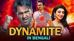 Dynamite Hindi Dubbed Full Movie | Vishnu Manchu, Pranitha Subhash, J D Chakravarthy