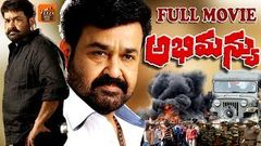 ABHIMANYU | TELUGU FULL MOVIE | SUPER HIT MOVIE | MOHANLAL | TELUGU MOVIE ZONE
