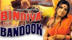 Bindiya Aur Bandook Full Hindi Movie (1972) | Asha Sachdev, Joginder, Kiran Kumar [HD]