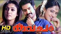 Kavacham Malayalam Full HD Movie | Junior NTR, Nayanthara, Sheela | New Malayalam Movie 2016 Latest