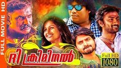 The Criminal (2K) | Malayalam Super Hit Full Movie 2019 HD | Veerasamar | Yogi Babu | Amitha Rao |