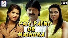 Pati Patni Aur Mashuka l पति पत्नि और माशूका - Latest Bollywood Hindi Movies Movie HD l Vidyanchal ,
