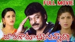 Bavagaaru Bagunnara Full Length Telugu Movie DVD Rip