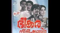 Bheekara Nimishangal 1970 Full Malayalam Movie