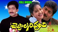 Cheppalani Vundi Full Length Telugu Movie | Vadde Naveen, Raasi | Ganesh Videos - DVD Rip