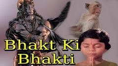 Bhakt Ki Bhakti l Full Devotional Movie l South Movie Dubbed in Hindi