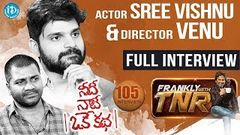 Needi Naadi Oke Katha Sree Vishnu & Venu Udugula Full Interview (PROMOTIONAL) 4 Frankly With TNR