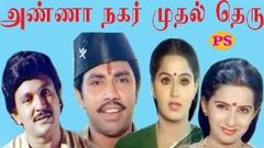 Anna Nagar Muthal Theru - Sathyaraj , Prabhu, Ambika, Radha, In Tamil Super Hit Movie