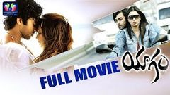 Yagam Full Movie | Navdeep | Bhumika Chawla | Kim Sharma | Rahul Dev | South Cinema Hall