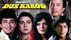 Rupaye Dus Karod Full Movie | Rajesh Khanna Movie | Amrita Singh | Chunky Pandey | Hindi Movie