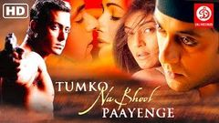 Lockdown Movie | Patthar Ke Phool Full Movie | Salman Khan Hindi Action Movie | Raveena Tandon Movie