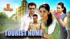 Latest Malayalam Movie | Tourist Home | Comedy Entertainer | Meera Nandhan, Lena