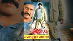 Police Game Full Length Telugu Movie DVD Rip