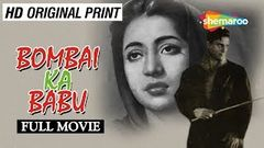 Bombai Ka Babu [1960] Dev Anand | Suchitra Sen | Jeevan | Best Hindi 60& 039;s Movie
