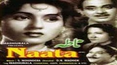Naata (1955) Hindi Full Movie | Madhubala | Abhi Bhattacharya | Hindi Classic Movies