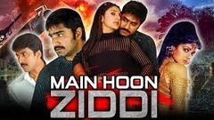 ZIDDI (2019) New Released Full Hindi Dubbed Movie | New Movies 2019 | South Movie 2019