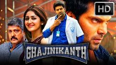 Sayyeshaa (2020) New Release South Indian Hindi Dubbed Action Movie Full HD 1080p