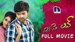 Ika Se Love Full Movie | 2019 Latest Telugu Full Movies | Sai Kumar, Deepthi