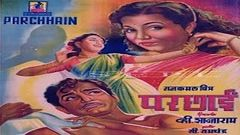 Parchhain | Full Hindi Movie | Popular Hindi Movies | V. Shantaram , Jayshree , Sandhya