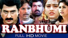 Ranbhumi Success Hindi Full Movie | Suman, Raghu, Ajay, Karuna, Swathi | Bollywood Full Movies
