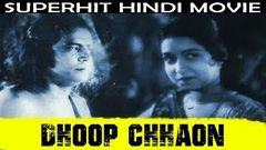 Dhoop Chhaon (1935) Full Movie - Biswanath Bhaduri - Vikram Kapoor | Old Hindi Movies | Bollywood