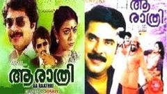 Aa Rathri 1983 Malayalam Full Movie | Mammootty Movies | JayaRam | Malayalam Film Online
