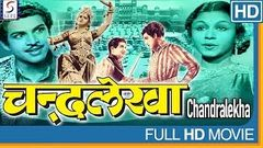 चंद्रलेखा - Chandralekha - Full Classical Hindi Movie - Rajkumari, M.K. Radha, Ranjan