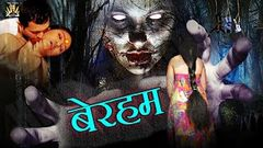 """BEREHAM"" (Aap Beeti) - Superhit Hindi Thriller Serial - Evergreen Hindi Serials -Watch It"